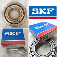 SKF S7014ACE/P4A Bearing distributor